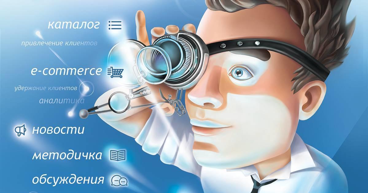 (c) Shopolog.ru