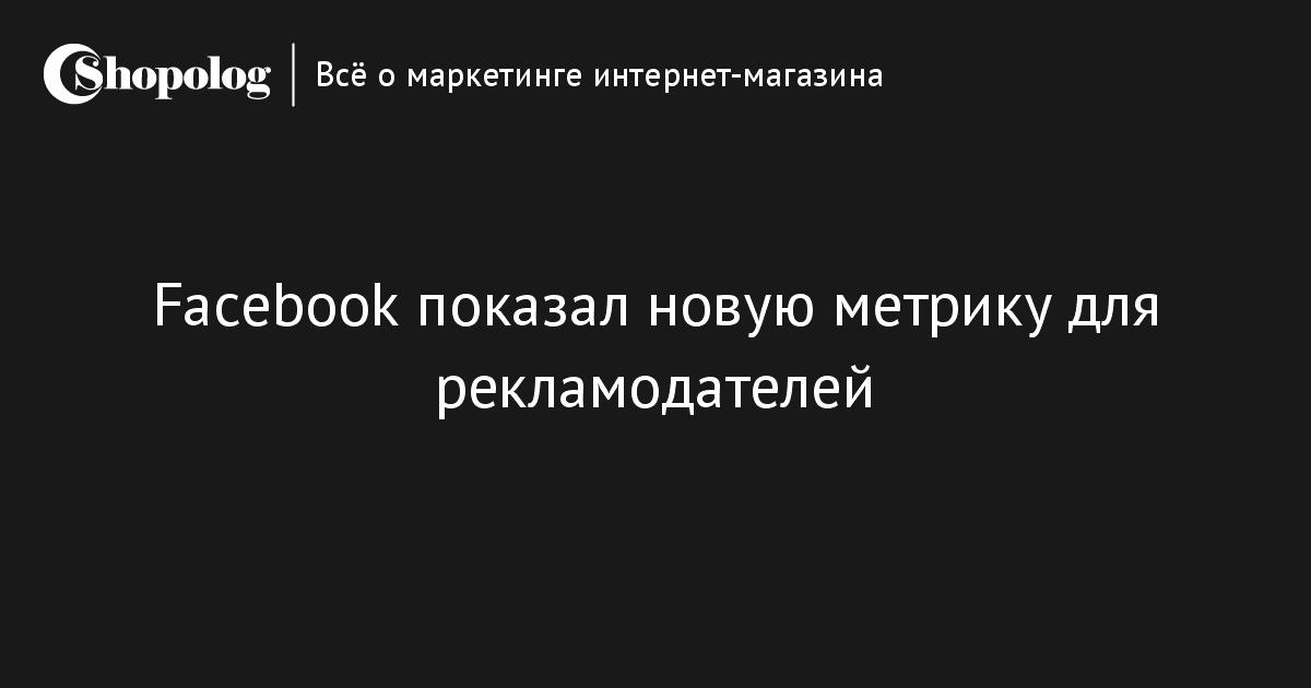 Армия россии 2016 новости