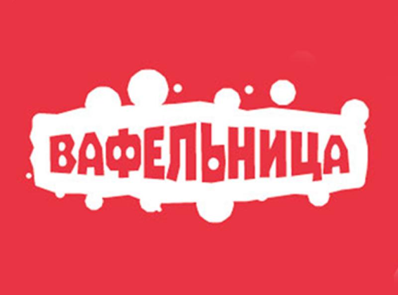 мини пресс ру: