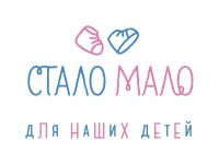 Стало Мало