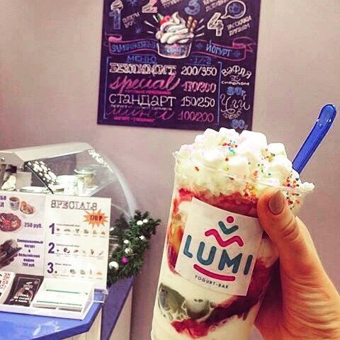Lumi yogurt bar