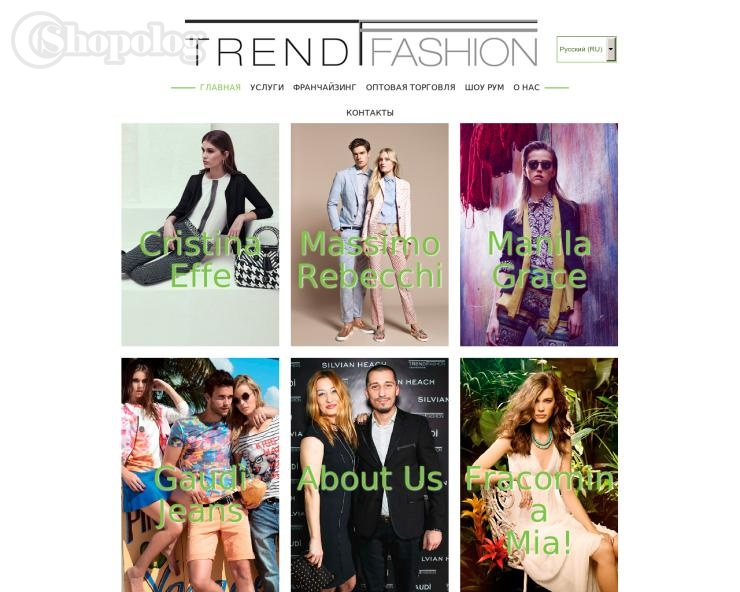 TrendFashion
