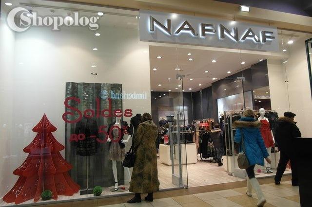 В санкт-петербурге открыт новый магазин prenatal milano