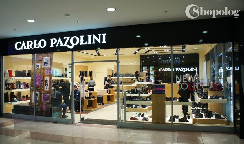 Особенности ассортимента онлайн магазина Карло Пазолини Все представленные в ассортименте модели обуви сочетают в