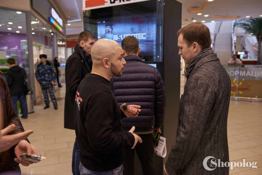 Франшиза супротек носки чемодан купить в москве