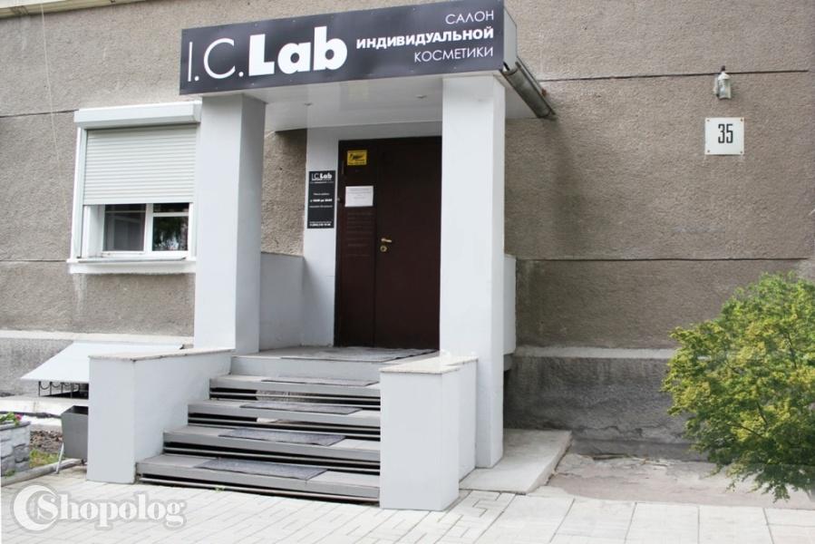 I.C.Lab Individual cosmetic Крем для тела восстанавливающий, увлажняющий.