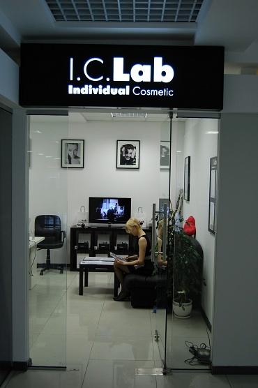 I.C.Lab Individual cosmetic Тоник увлажняющий для сухой и нормальной кожи