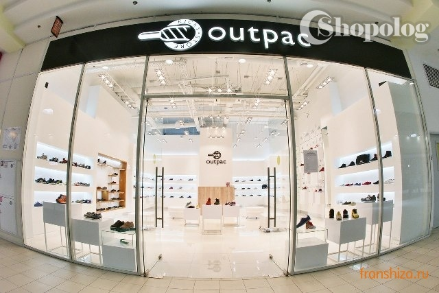 Outpac Store