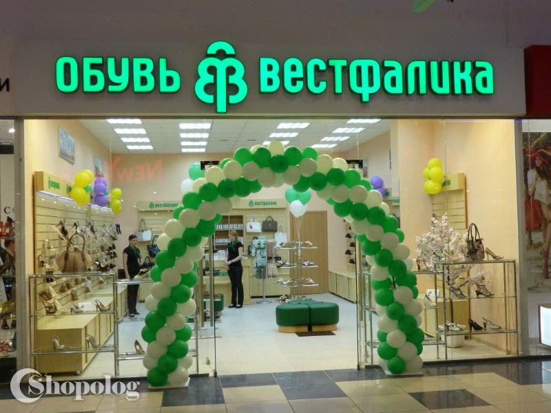 Франшиза от вестфалика. купить франшизу вестфалика :: shopolog.ru.