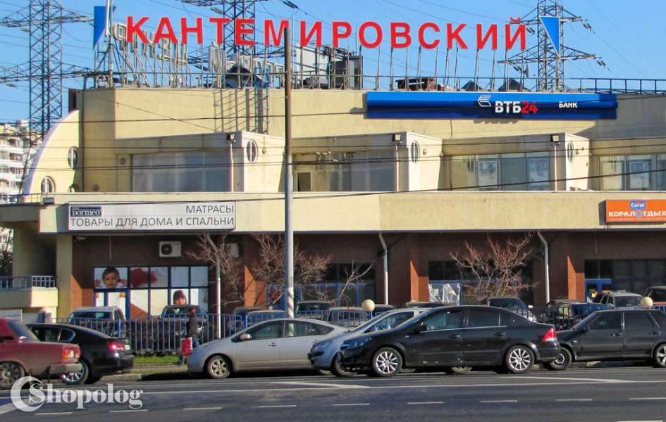 Гмосква, улкантемировская, дом 29, корпус 1 (рядом с метро)