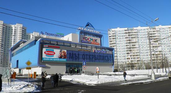 Серпухов Расписание движения автобусов Автобус 458
