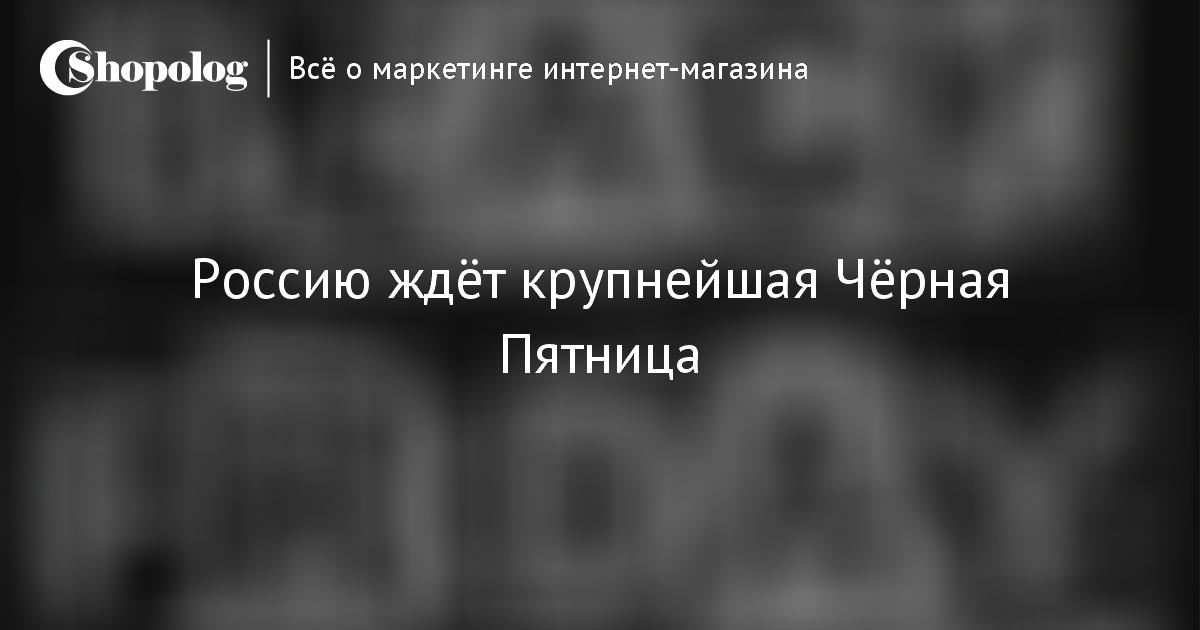 Новости по брянской области официальный сайт