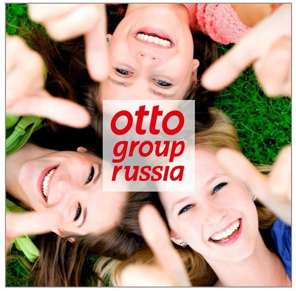 Менеджер по интернет маркетингу в Otto Group Russia