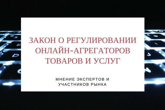 Habrahabr регистрация ооо образец заполнения декларации 3 ндфл в челябинске