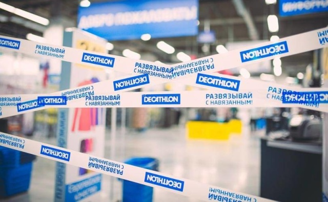 Decathlon откроет корнер в гипермаркете Globus