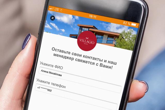 «Одноклассники» запустили инструмент сбора заявок на товары или услуги. « e2bc7cd555b