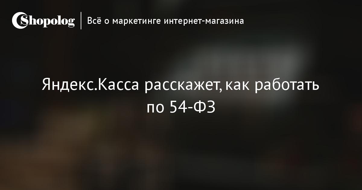 Атол онлайн яндекс касса