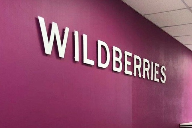 Wildberries отчитался о продажах в апреле и первой половине мая