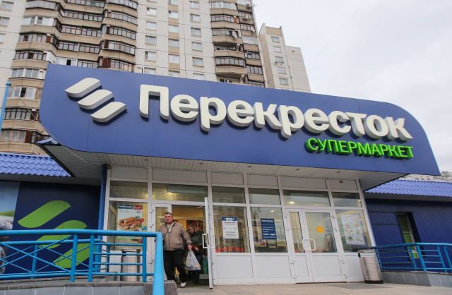 Х5 Retail Group налаживает прямой импорт