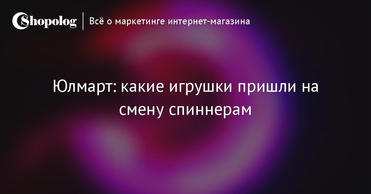 «КОНСУЛ» холдинг — российский лидер в области товаров для сна.