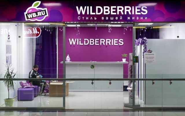 Налоговая заморозила 173 тыс. руб. на счетах Wildberries