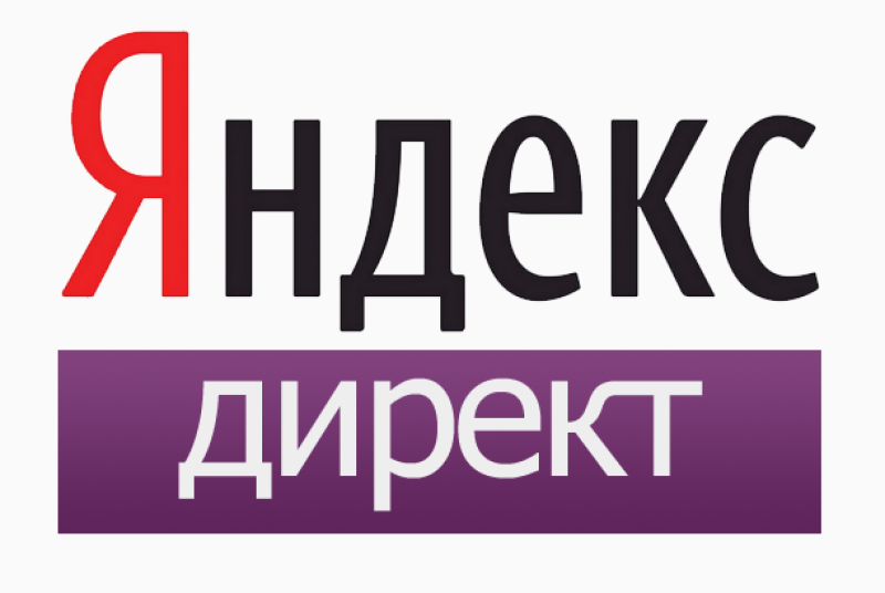 С яндекс директ всплывающая реклама яндекс