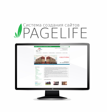 Pagelife