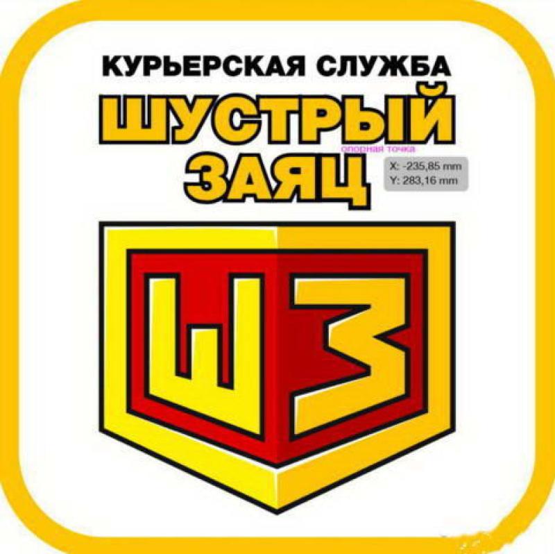 Новости и статьи Шустрый Заяц    Shopolog.ru 177aab033aa