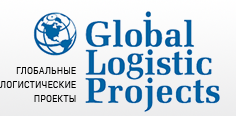 GlobalLogisticProjects