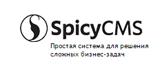 SpicyCMS