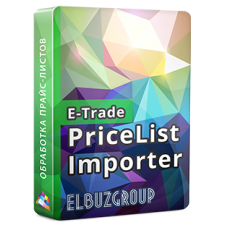 E-Trade PriceList Importer