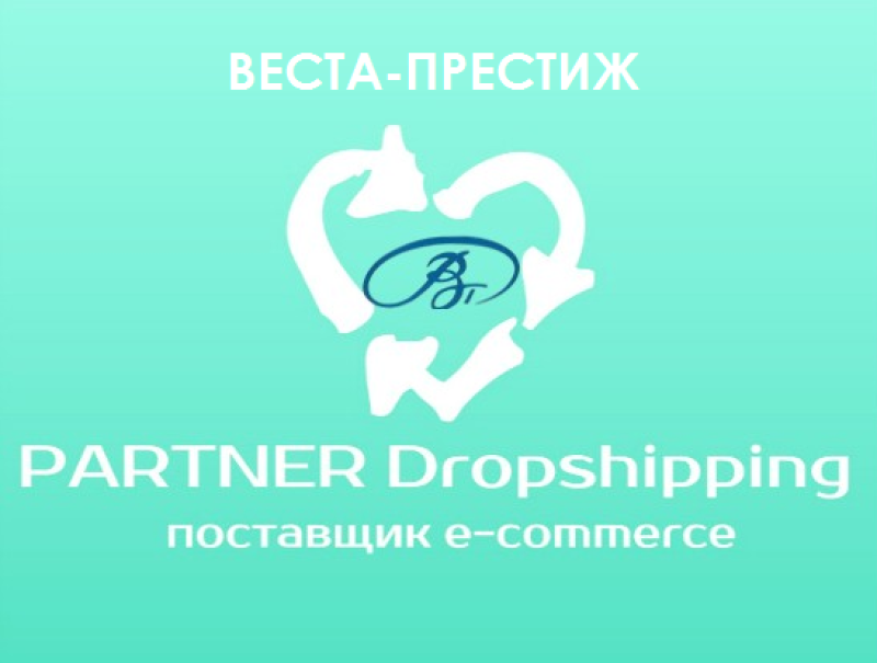 PARTNER Dropshipping
