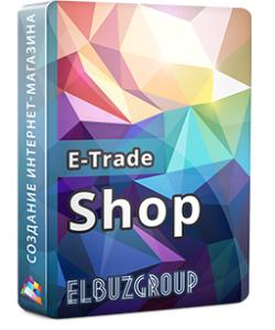 E-Trade Shop  информация. Адреса E-Trade Shop. Новости E-Trade Shop     Shopolog.ru 910835a3416