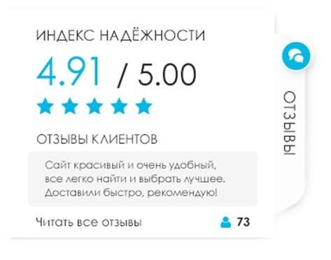 ef96b74e Мошенники в сети: как проверить интернет-магазин и распознать ...