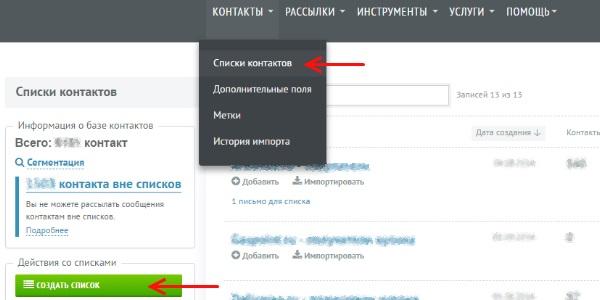 Создание сайтов самостоятельно рассылка как правильно залить сервер на хостинг самп