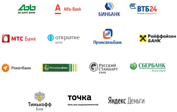 Партнеры альфа банка магазины список