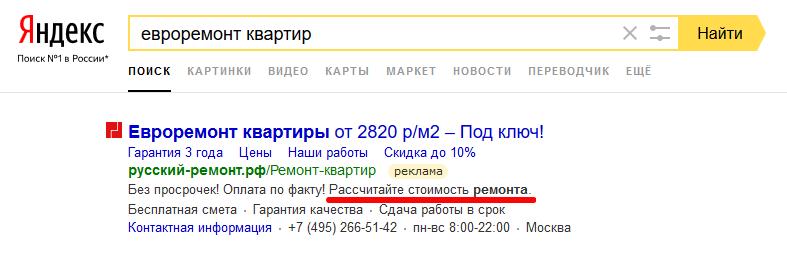 тор сайты без браузера гирда