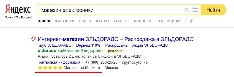 тор браузер поиск сайтов гирда