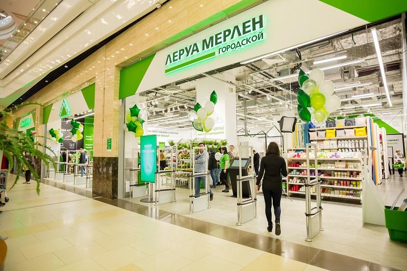 6ba50088e38 Главная задача магазина — сопровождать жителей близлежащих районов в  улучшении их жизненного пространства. В отличие от стандартных  гипермаркетов