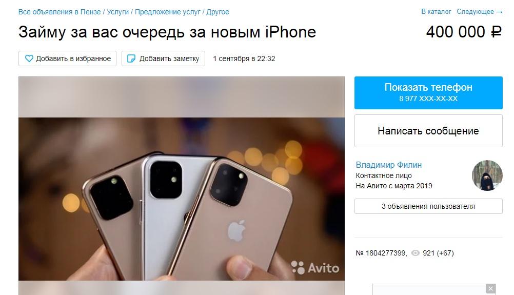 Мтс кредитная карта оформить онлайн заявку москва