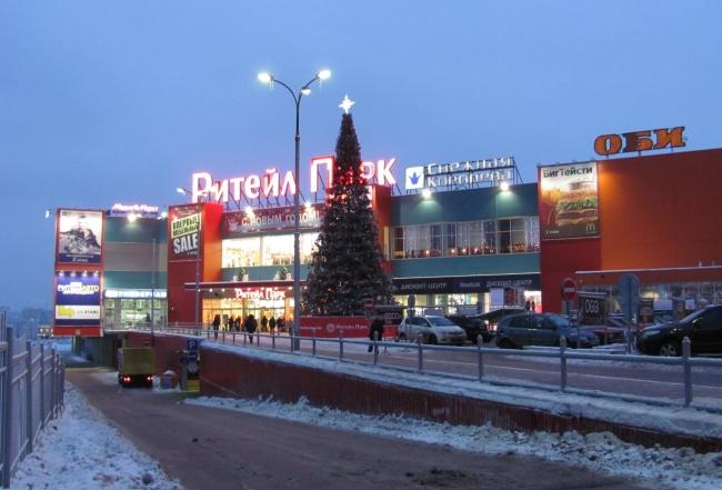 Ритейл_Парк,_Москва.JPG