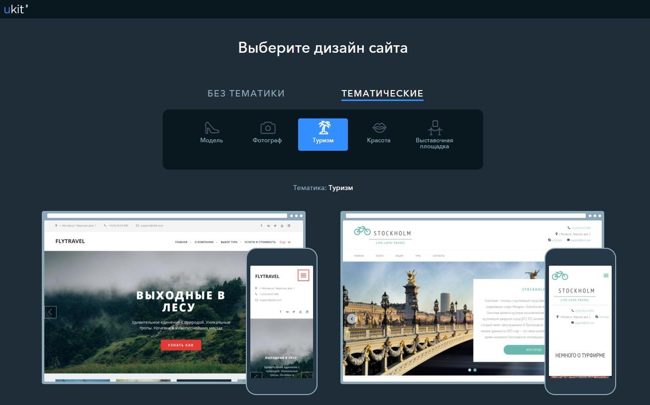 Реклама на сайтах системы ucoz владимир белозеров яндекс директ торрент
