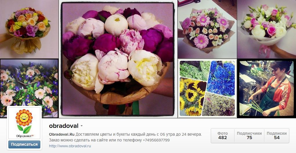 Как красиво подписать с цветами