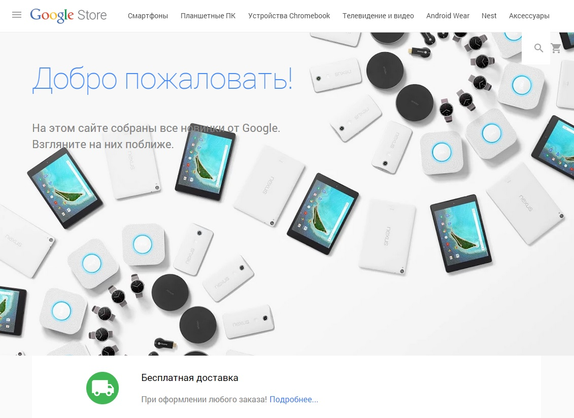 aad86b4e144 Google запустил интернет-магазин электроники    Shopolog.ru