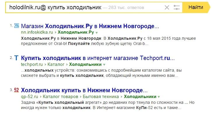 Инструкция: как проверить свой интернет-магазин на «Минусинск»