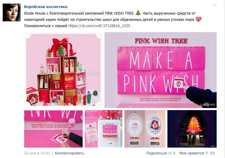 Интернет-маркетинг: Блог им. TotalShiva: 06.pngSMM для интернет-магазина: Практическое руководство