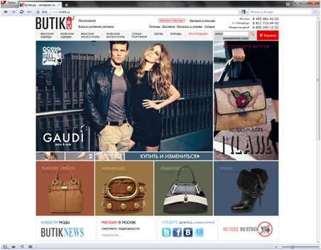реклама в интернете регион сарат
